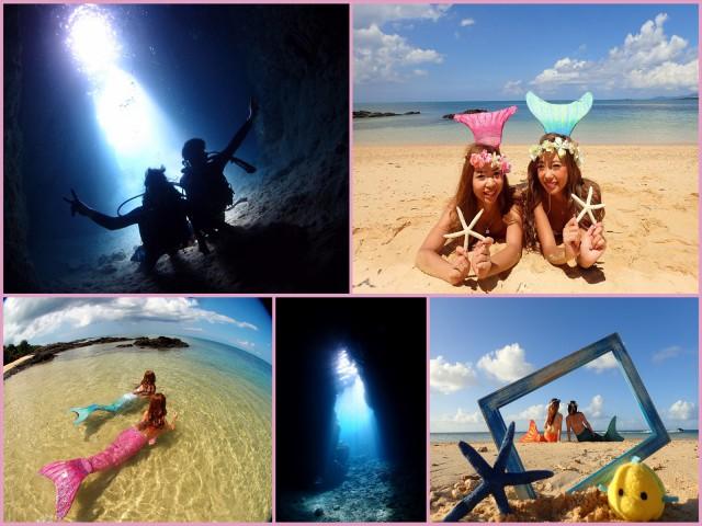 青の洞窟 ダイビングとマーメイドスイム