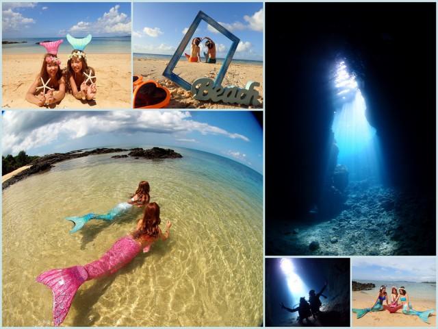 沖縄 マーメイド 青の洞窟 学割