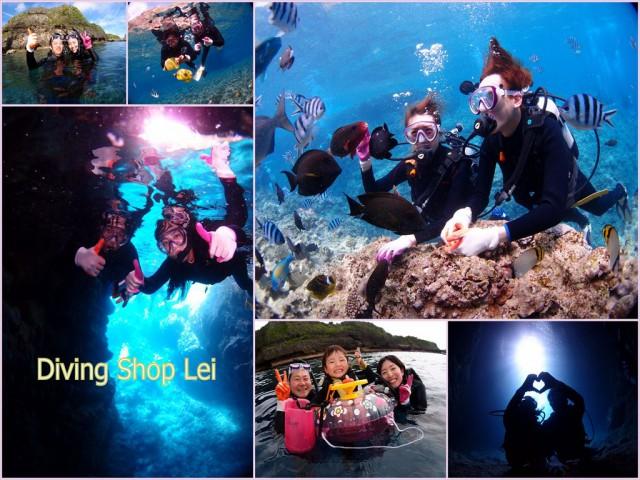 沖縄 観光 旅行なら青の洞窟ダイビング 青の洞窟シュノーケル
