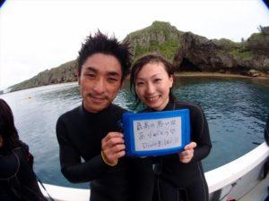 青の洞窟 ダイビング 口コミ