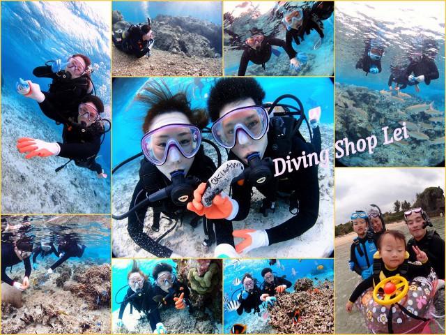 沖縄 恩納村の海で体験ダイビング&シュノーケルツアー 2017年1月11日