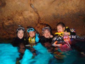 青の洞窟 2歳
