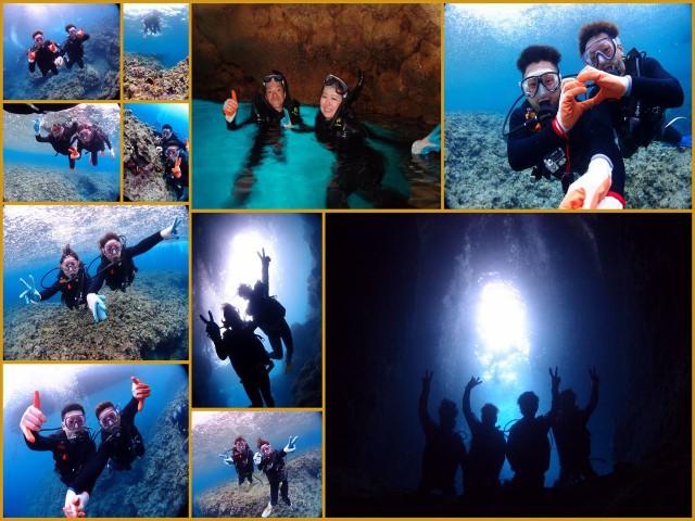 青 の 洞窟 沖縄