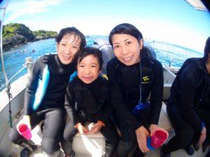 沖縄 ダイビングショップ