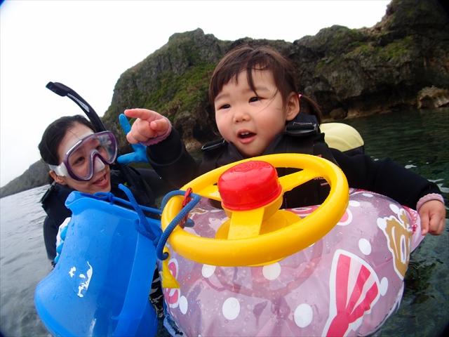ボートで行く 真栄田岬、青の洞窟 2018年4月11日のお客様
