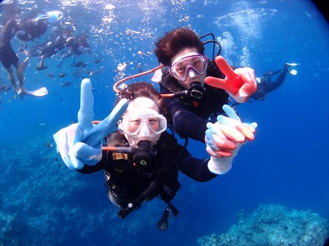 沖縄で初めてのダイビング