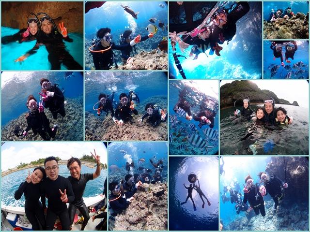 青の洞窟ツアー 沖縄
