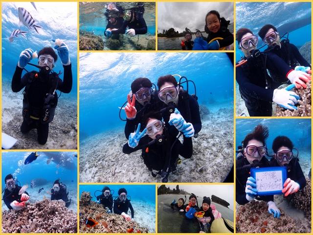 沖縄 家族 ダイビング
