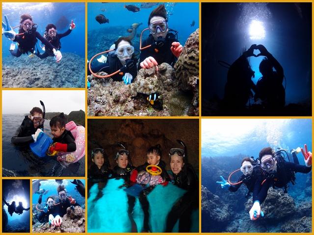 沖縄 ダイビング 海