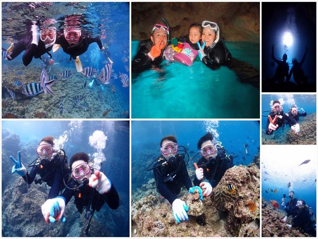 沖縄 青の洞窟 雨
