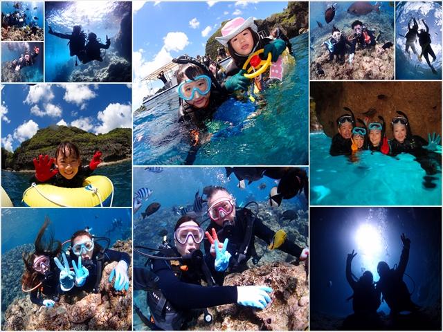 沖縄 7月 ダイビング