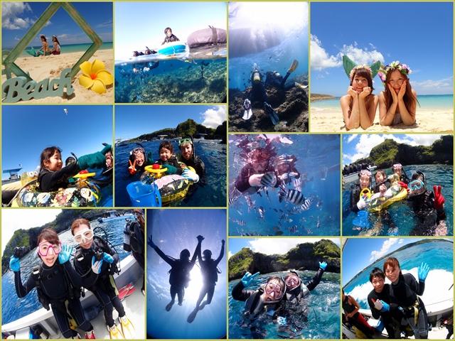 mermaid okinawa