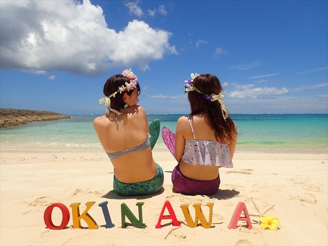 沖縄 マーメイド