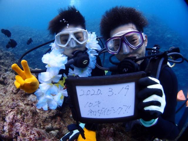 お誕生日に初ダイビング! 2020年3月19日のお客様
